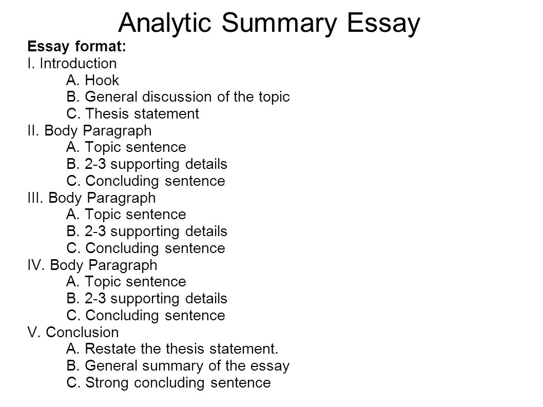 Analytical essay example outline